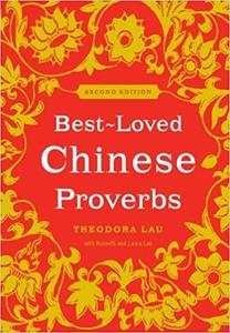 Best-Loved Chinese Proverbs  Ed 2