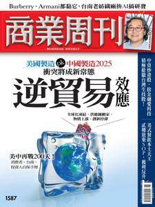 Business Weekly 商業周刊 - 12 四月 2018