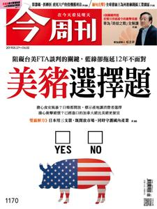 Business Today 今周刊 - 27 五月 2019