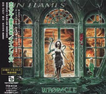 In Flames - Whoracle (1997) [Japanese Edition]