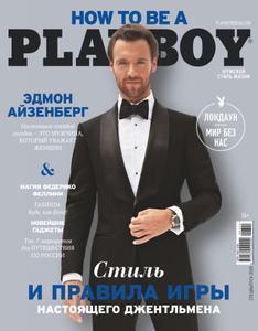 Playboy Russia - Сентябрь 2020