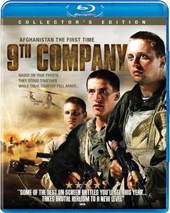 9th Company / 9 rota / 9 ротa (2005)