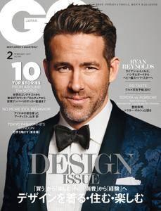 GQ Japan - 2月 2017