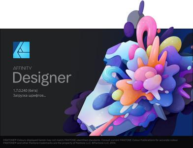 Serif Affinity Designer 1.7.1.404 Final Multilingual