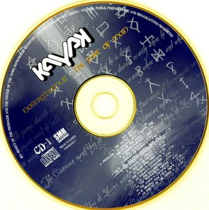Kayak - Nostradamus - The Fate Of Man (2CD) - 2005