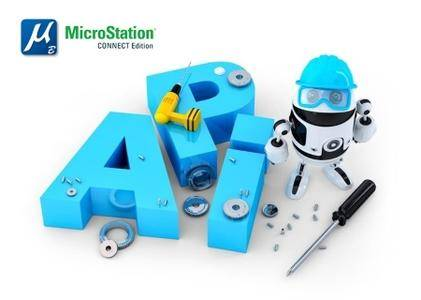 MicroStation CONNECT Edition Update 4 SDK