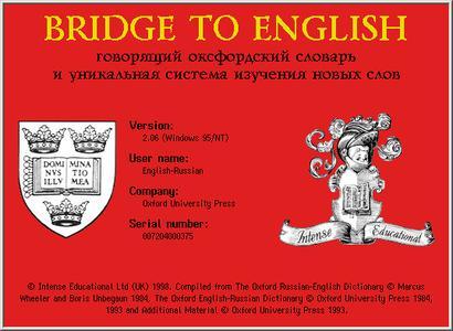 Oxford English-Russian Dictionary [Bridge to English]