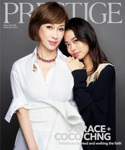Prestige Singapore - February 2019