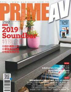Prime AV 新視聽 - 八月 2019