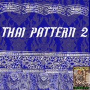 Thai Pattern 2 Brushes