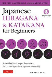 Japanese Hiragana & Katakana for Beginners: First Steps to Mastering the Japanese Writing System (with CD Contents)