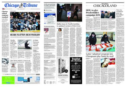 Chicago Tribune – December 10, 2018