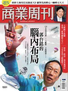 Business Weekly 商業周刊 - 07 八月 2017
