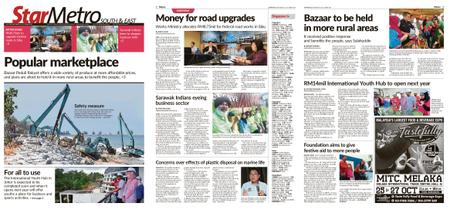 The Star Malaysia - Metro South & East – 23 October 2019