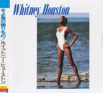 Whitney Houston - Whitney Houston (1985) {Japan 1st Press} Repost