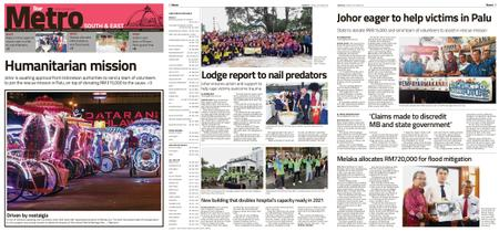The Star Malaysia - Metro South & East – 16 October 2018