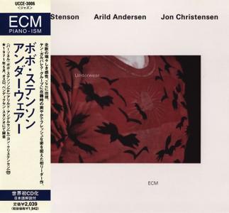 Bobo Stenson - Underwear (1971) {ECM 1012/UCCE 3006}