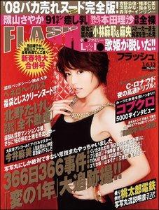 Flash - 6/13 January 2009 (N°1034)