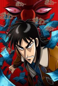 Gyakkyou Burai Kaiji: Ultimate Survivor (2007-2008)