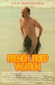 French Fried Vacation (1978) Les bronzés