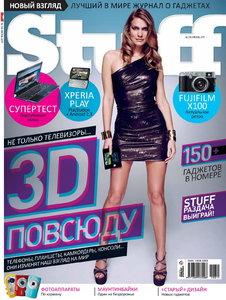 Stuff No.6 Russia – June 2011