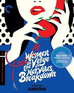 Women on the Verge of a Nervous Breakdown (1988) [The Criterion Collection]