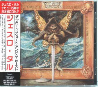Jethro Tull - Broadsword And The Beast (1982) {1993, Japan 1st press}
