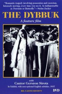 Der Dibuk / The Dybbuk (1937)
