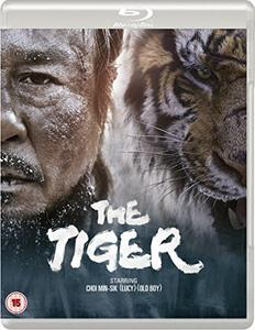 The Tiger: An Old Hunter's Tale (2015) Daeho