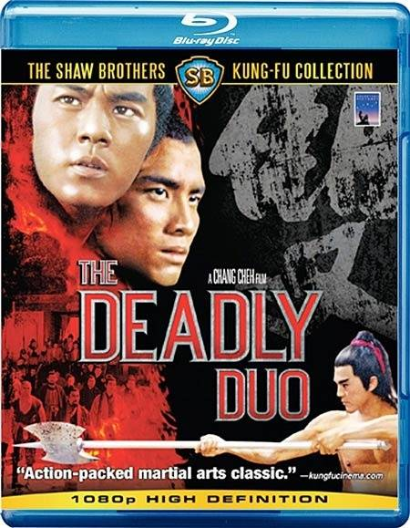 Deadly Duo (1978) Blade of Fury