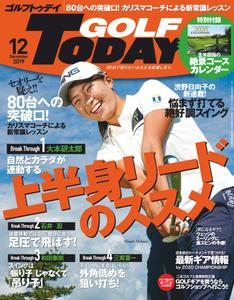 Golf Today Japan - 11月 2019
