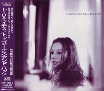 Tori Amos - To Venus And Back (1999) 2CDs, Japanese Edition