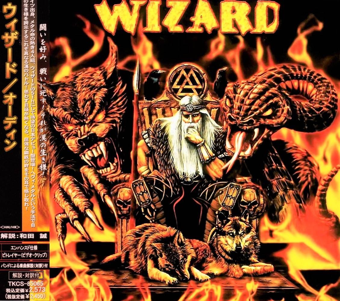 Wizard - Odin (2003) [Japanese Ed.]