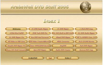 Arabswell All In One Stuff DVD 94 Applications