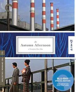 An Autumn Afternoon (1962) [Criterion Collection]