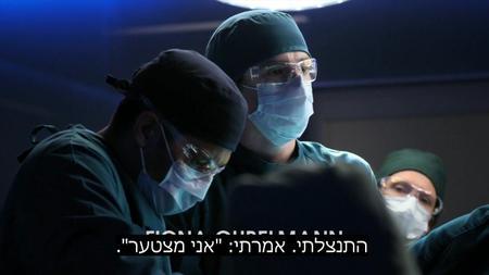 The Good Doctor S02E04