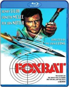 Foxbat (1977) Woo fook + Bonus