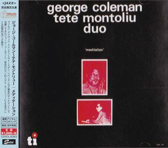 George Coleman & Tete Montoliu Duo - Meditation (1977) {2015 Japan Timeless Jazz Master Collection Complete Series CDSOL-6363}
