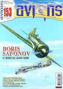 Avions №153