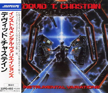 David T. Chastain - Instrumental Variations (1987) [Japan 1st Press]