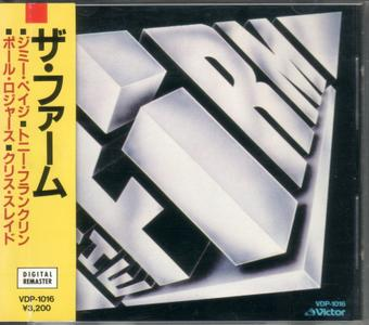 The Firm - The Firm (1985) {Japan 1st Press} Repost / New Rip