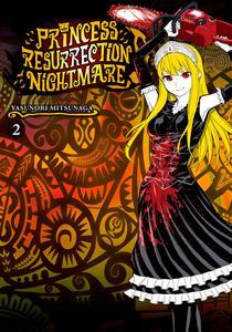 Princess Resurrection Nightmare v02 (2200h) [Rurika]