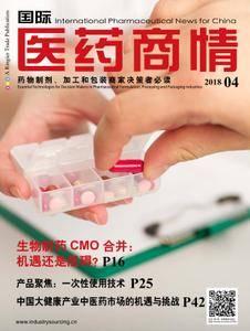 International Pharmaceutical News for China - 四月 04, 2018