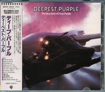 Deep Purple - Deepest Purple: The Very Best Of Deep Purple (1980) [Warner-Pioneer WPCP-4545, Japan]