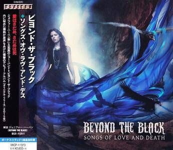 Beyond The Black - Songs Of Love And Death (2015) [Japanese Ed. 2017]
