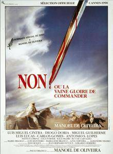 No, or the Vain Glory of Command (1990)