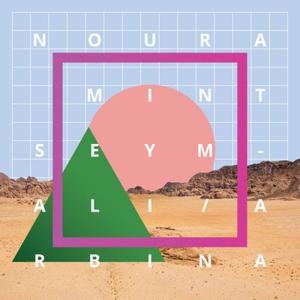 Noura Mint Seymali - Arbina (2016)