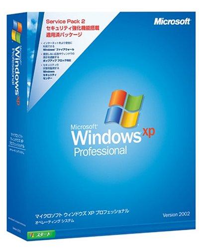 Microsoft Windows XP-Service Pack 2