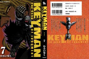 Keyman - The Hand of Judgement 1-7