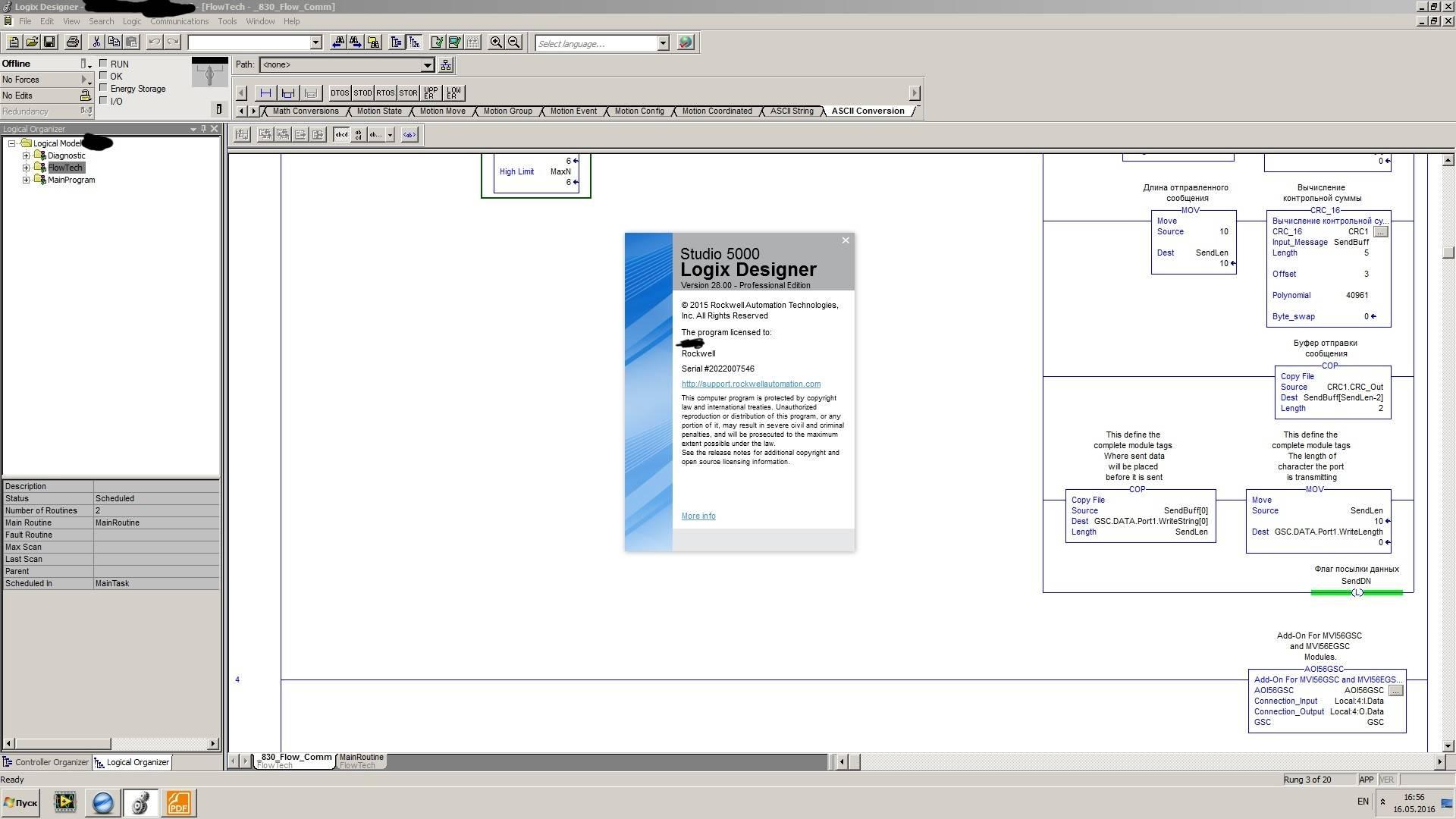 Rockwell Software Studio 5000 version 28.0